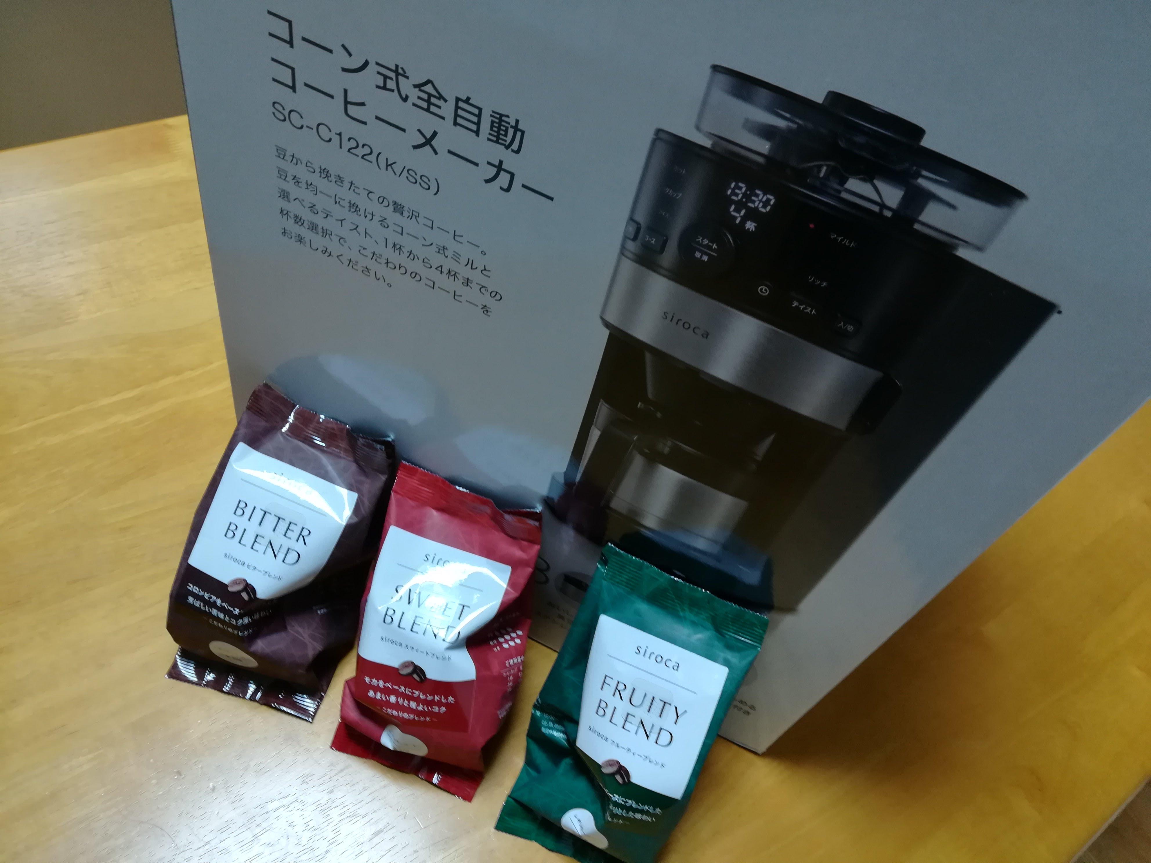 siroca コーン式全自動コーヒーメーカー SC-C122 外箱