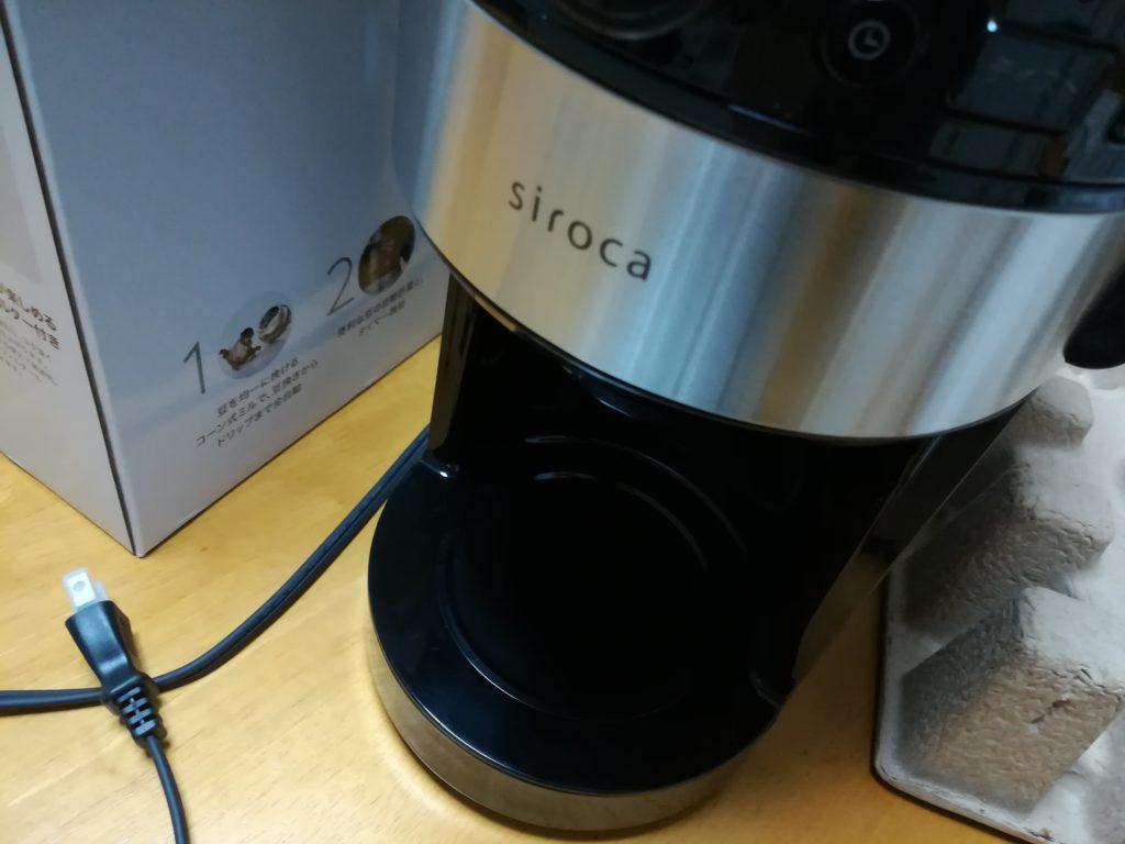 siroca コーヒーメーカー SC-C122 本体登場!