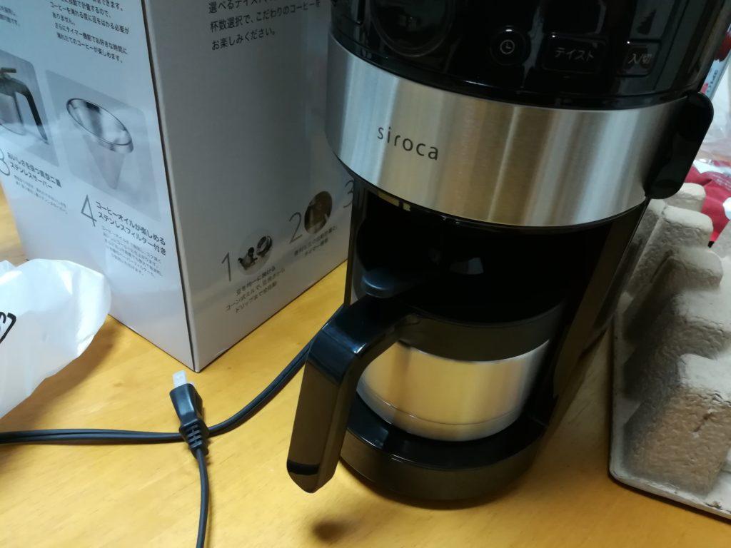 siroca コーヒーメーカー SC-C122 ステンレスサーバーを本体に設置。