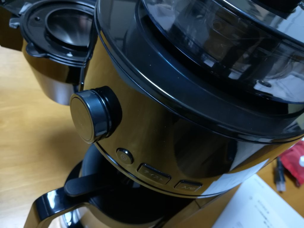 siroca コーヒーメーカー SC-C122 操作パネル