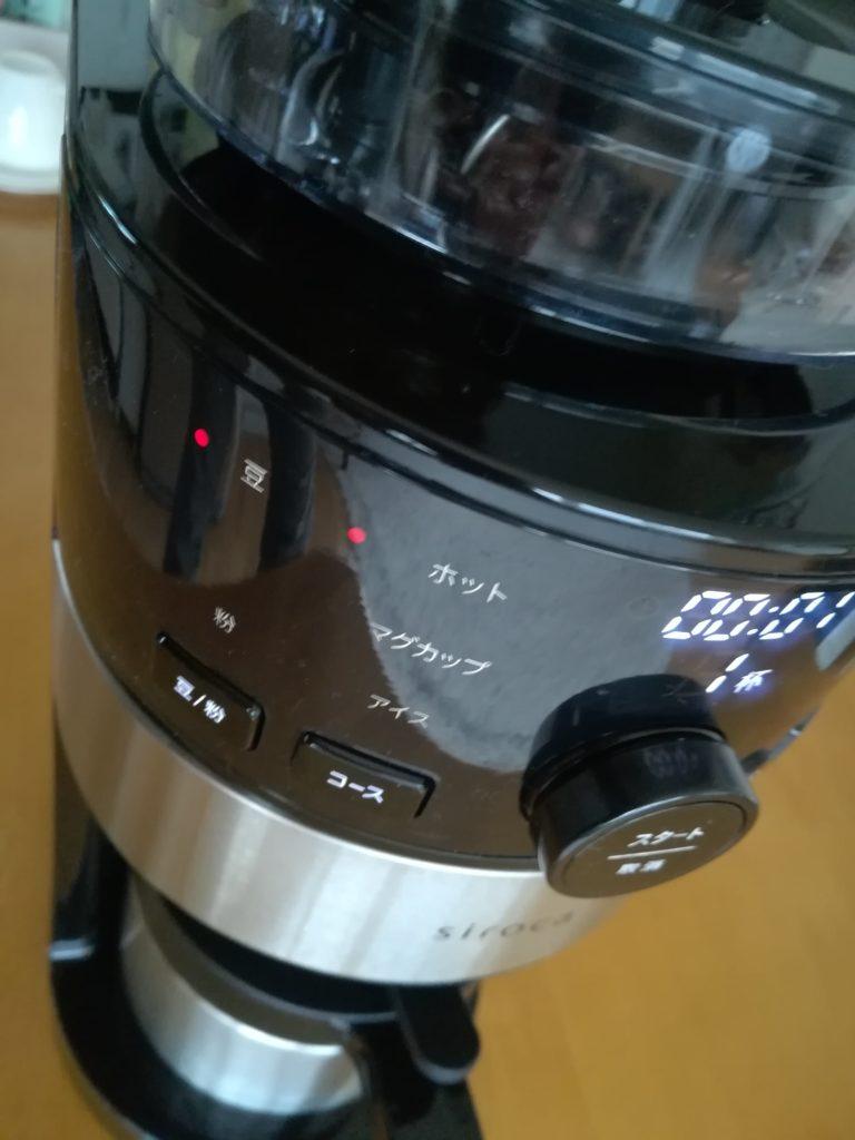 siroca コーヒーメーカー SC-C122の操作パネル