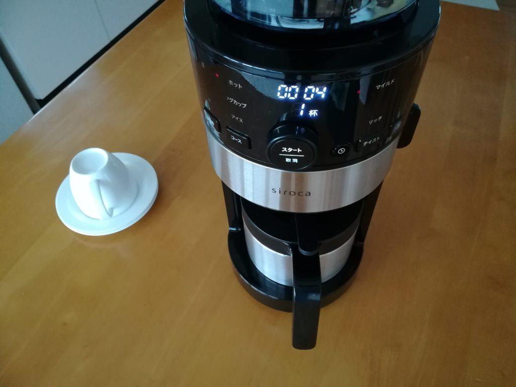 siroca コーヒーメーカー SC-C122のタイマー設定で朝を迎える