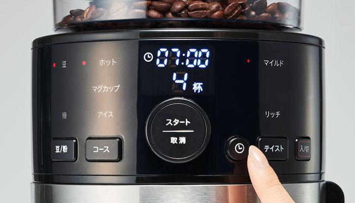 siroca コーン式全自動コーヒーメーカー SC-Cシリーズ(出典:siroca公式サイトより)