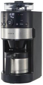 siroca コーン式全自動コーヒーメーカー SC-Cシリーズ(出典:siroca公式サイト)