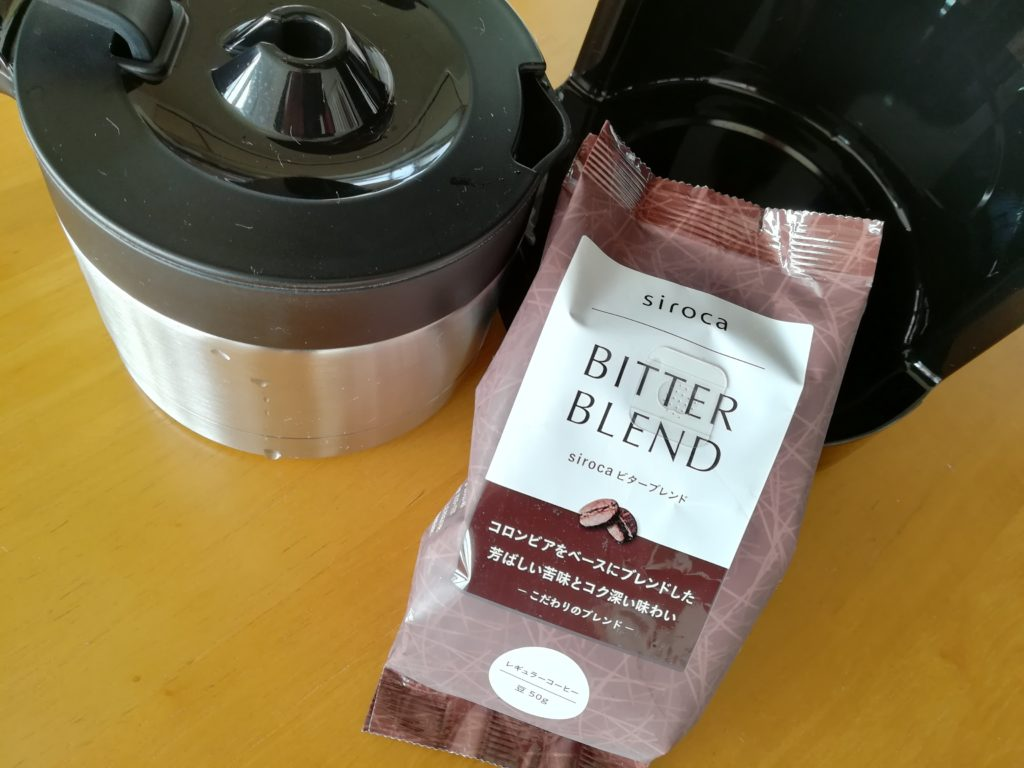 sirocaのコーヒー豆 BITTER BLEND