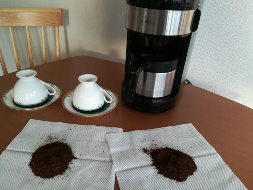 siroca コーヒーメーカー SC-C122 挽き目比較