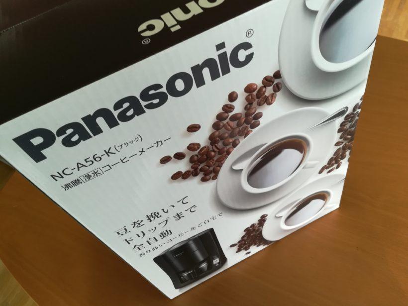 パナソニック沸騰浄水コーヒーメーカー NC-A56