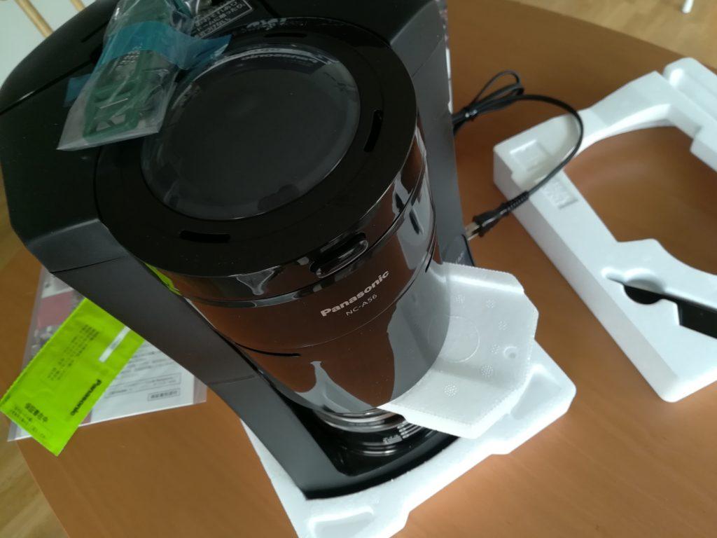 沸騰浄水コーヒーメーカーの登場