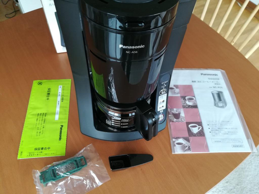 沸騰浄水コーヒーメーカーの登場の付属品