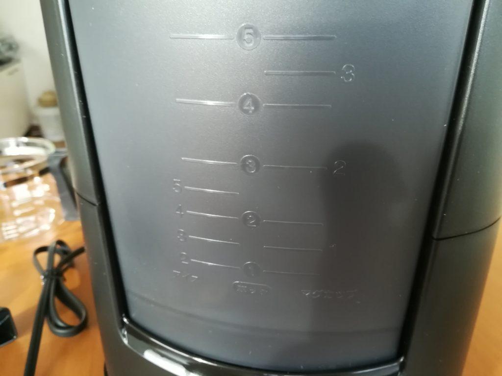 水容器の目盛り