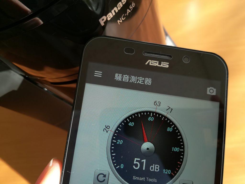 パナソニックNC-A56Kのミルの音は?
