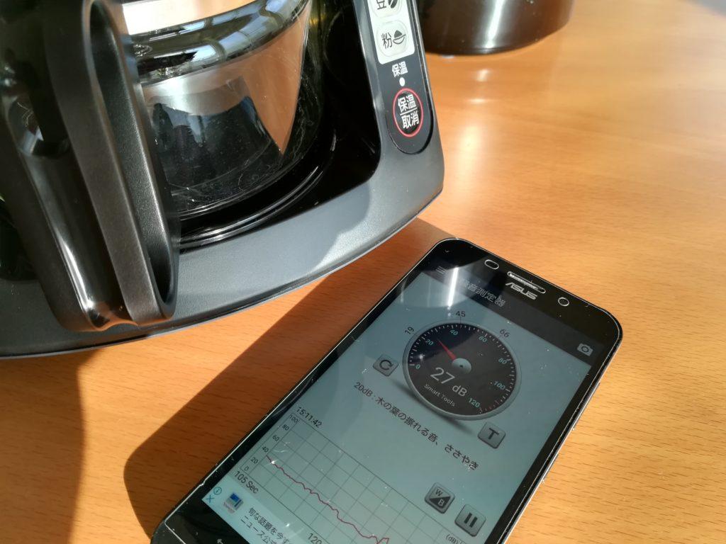 スマホのアプリで騒音測定器がある