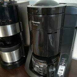 全自動コーヒーメーカー シロカとパナソニックを比較!日ごろ使うとどうなの?