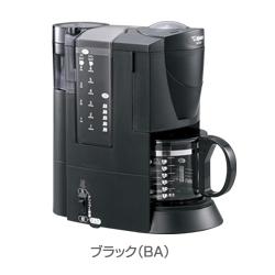象印 珈琲通/EC-VL60(出典:象印公式サイトより)