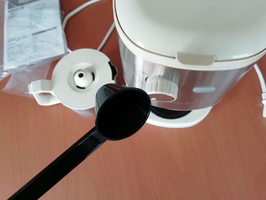 ビタントニオ 全自動コーヒーメーカーVCD-200 計量スプーン