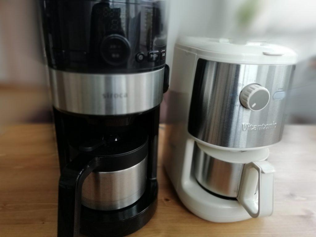 メーカー コーヒー