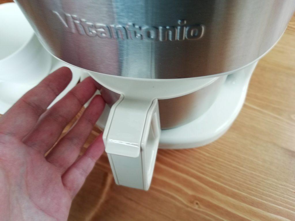 ビタントニオVCD-200のコーヒーサーバーを触ってみる