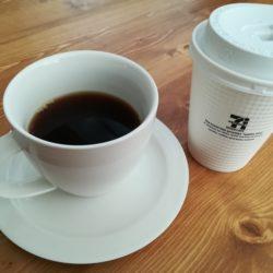 セブンカフェみたいなコーヒーを自宅で手軽に作って味わう!