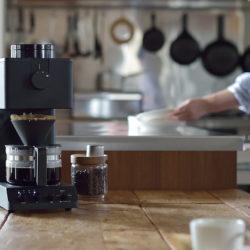 ぐっとキタ!ツインバード全自動コーヒーメーカーCM-D457B!
