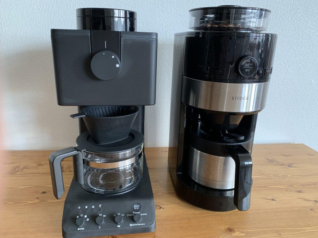 全自動コーヒーメーカー ツインバードCM-D457とシロカSC-C122を正面から比較
