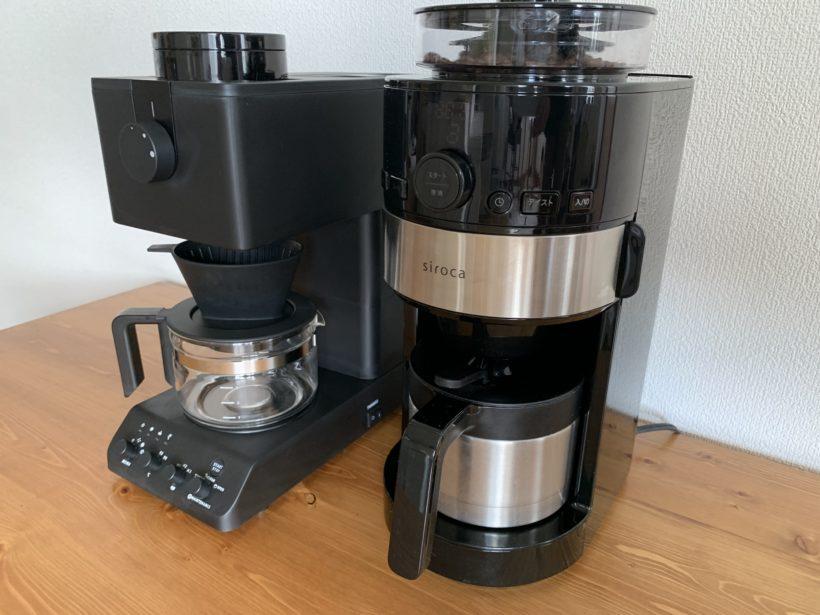 全自動コーヒーメーカー ツインバードCM-D457とシロカSC-C122