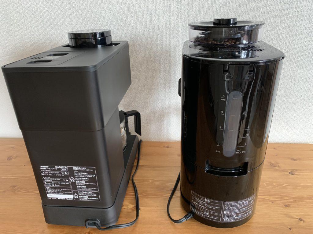 全自動コーヒーメーカー ツインバードCM-D457とシロカSC-C122を後ろから比較