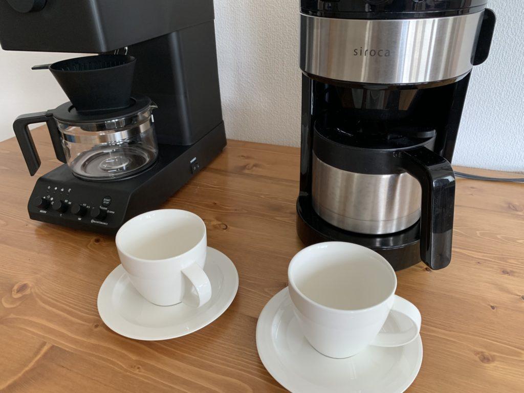 全自動コーヒーメーカー ツインバードCM-D457とシロカSC-C122の味を比較!
