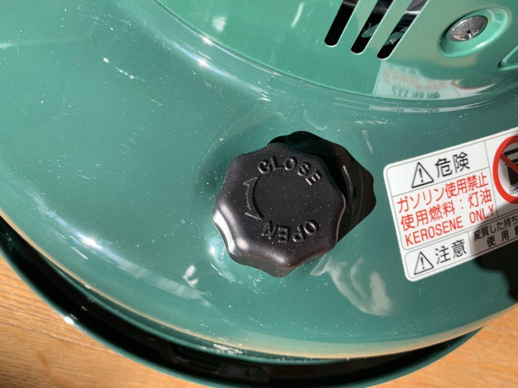 黒いダイヤル部分のフタを開けて灯油を入れる