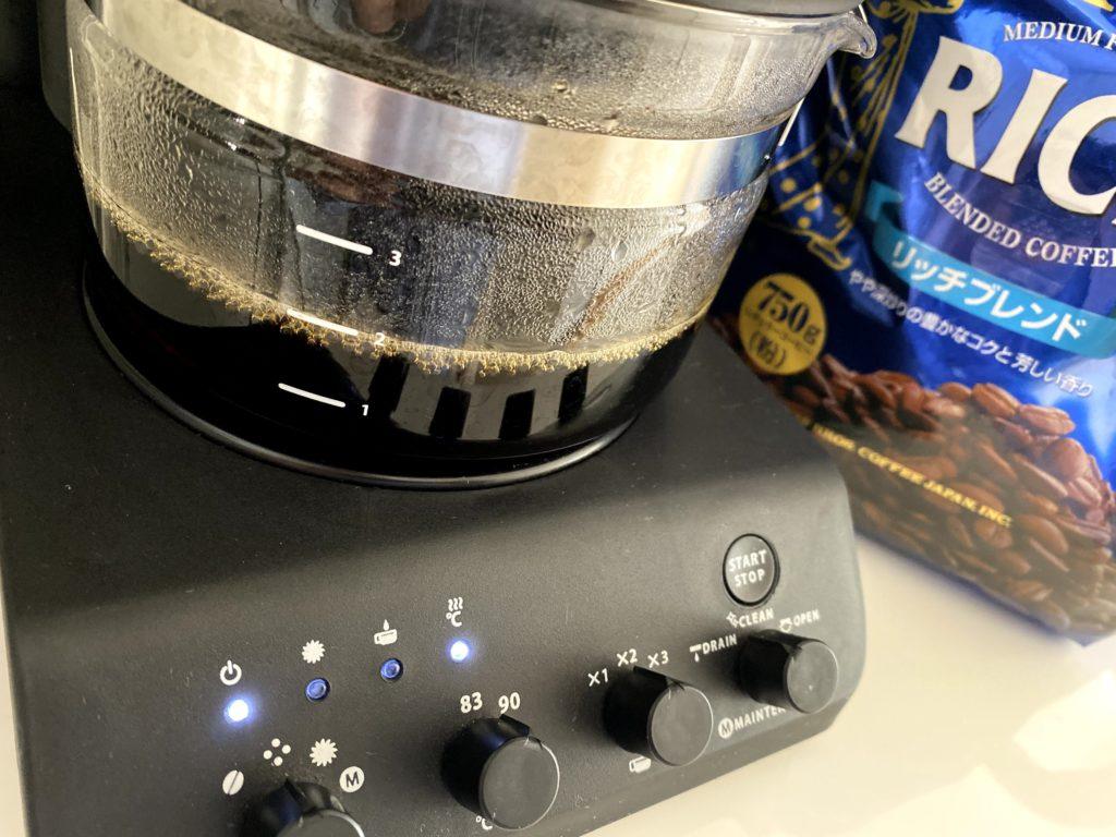 コーヒーできた!