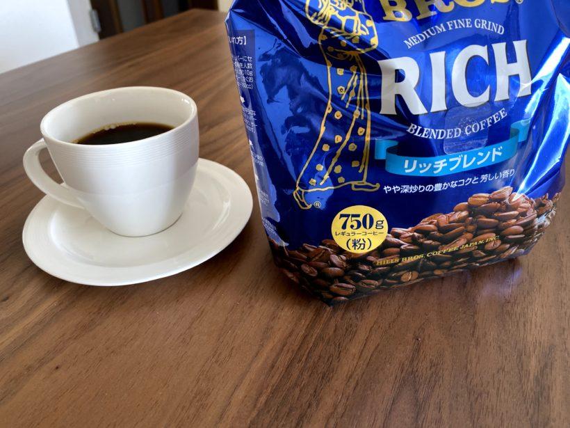 ヒルスコーヒー