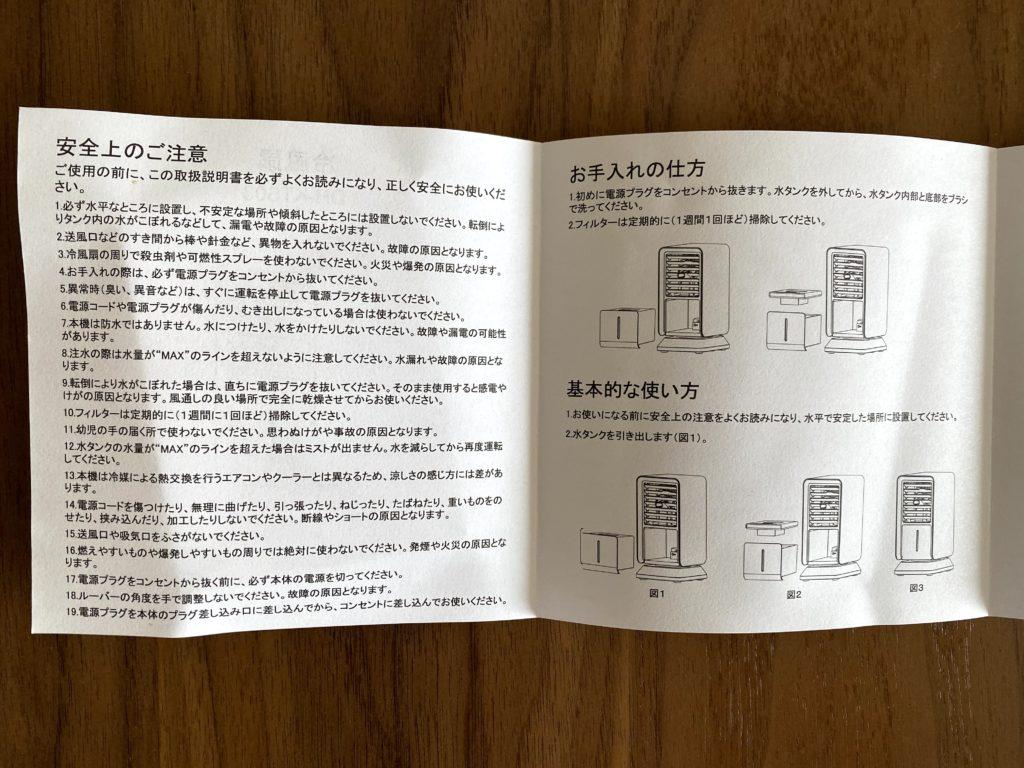 日本語が自然