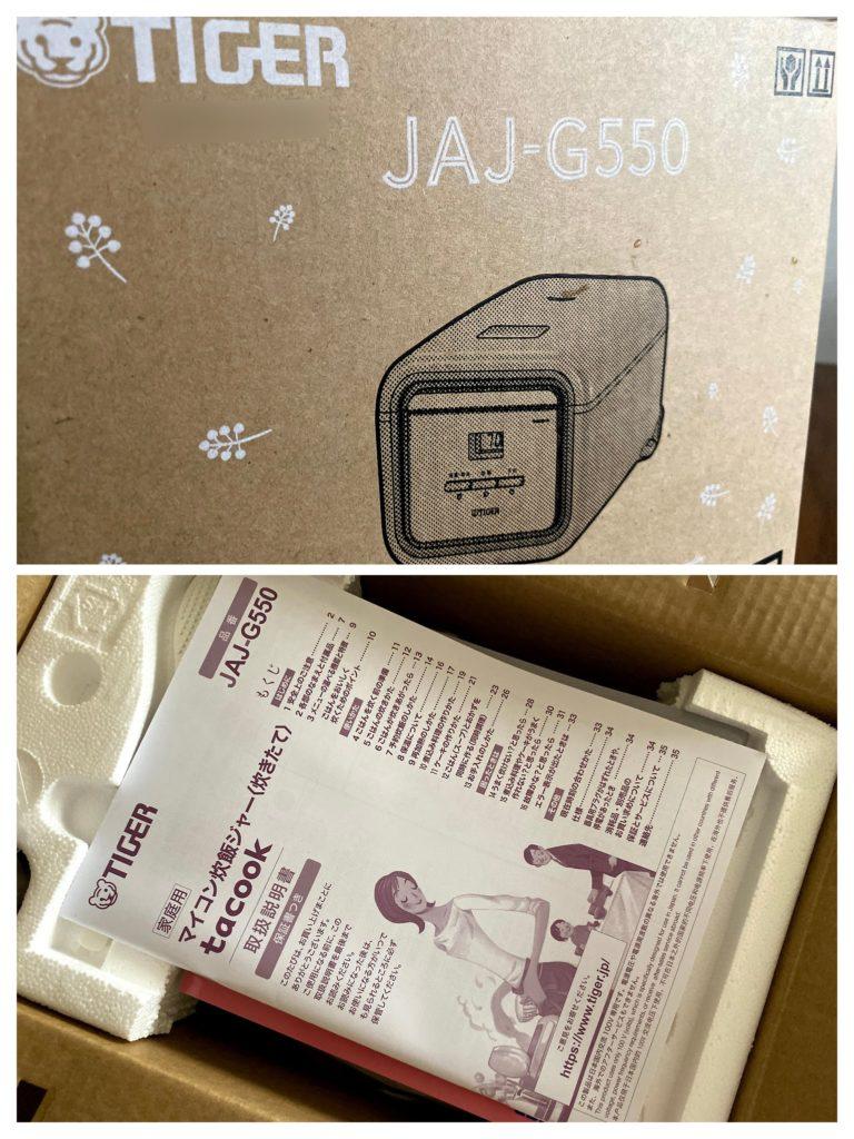TIGER tacook JAJ-G550