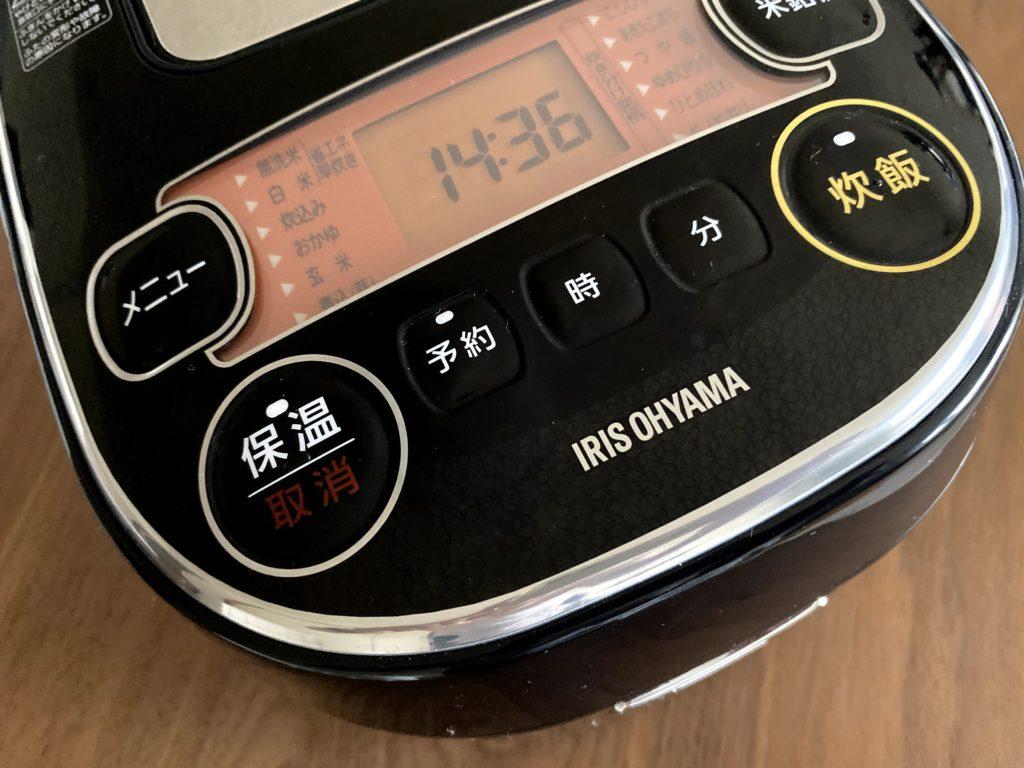 アイリスオーヤマの炊飯器 RC-IE30-B