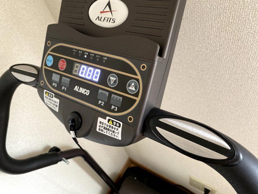 アルインコAFW3415のデジタル表示
