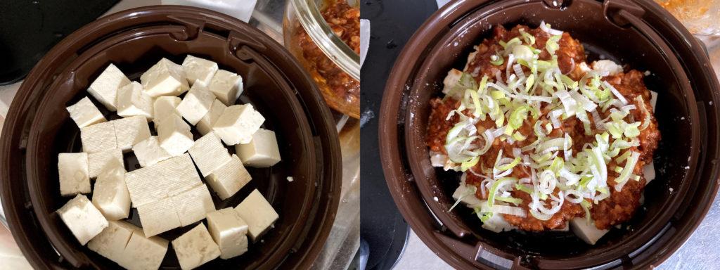豆腐の上にひき肉とねぎをの載せるだけ