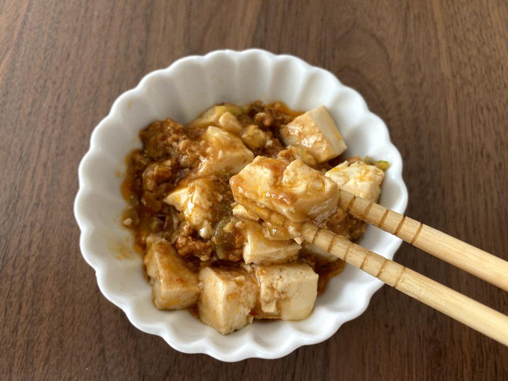 麻婆豆腐を食べてみた!