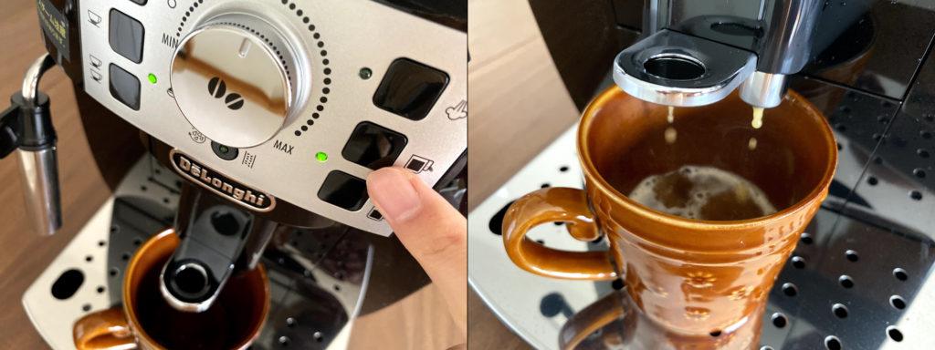 マグニフィカS ボタンを押して実際にコーヒーを抽出する