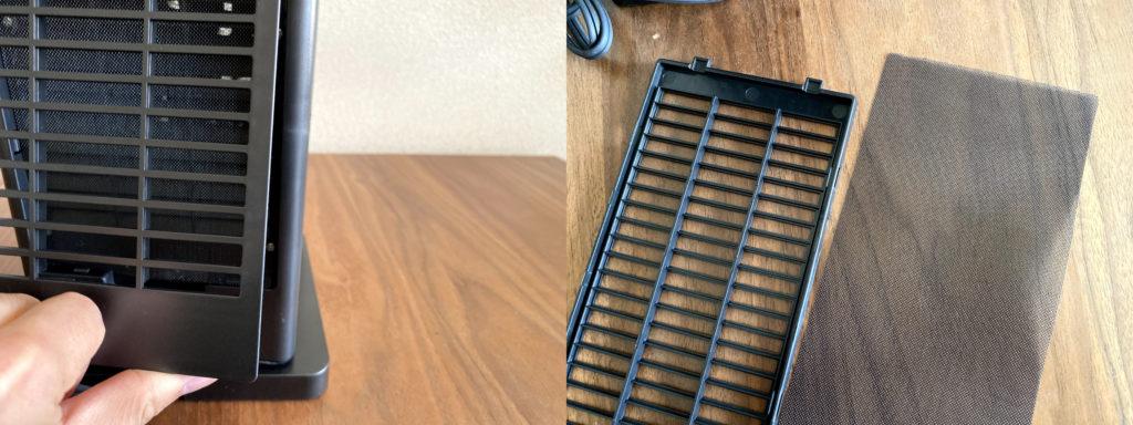 ミニタワー型セラミックファンヒーター フィルター清掃ができる