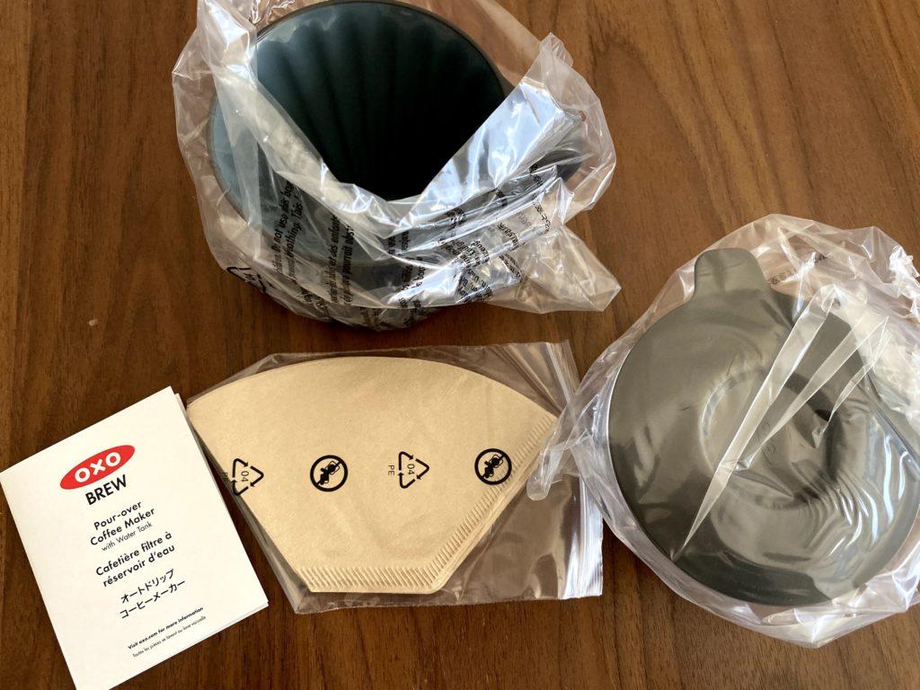 OXOオートドリップコーヒーメーカーの付属品