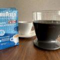 LAVAZZAデカフェ カフェインレスコーヒーのお味はどう?
