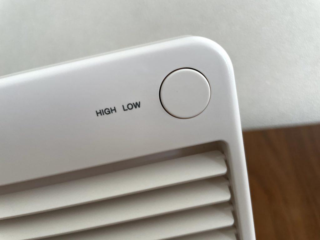 無印良品USB冷風扇MJ-WCF1の電源ボタン