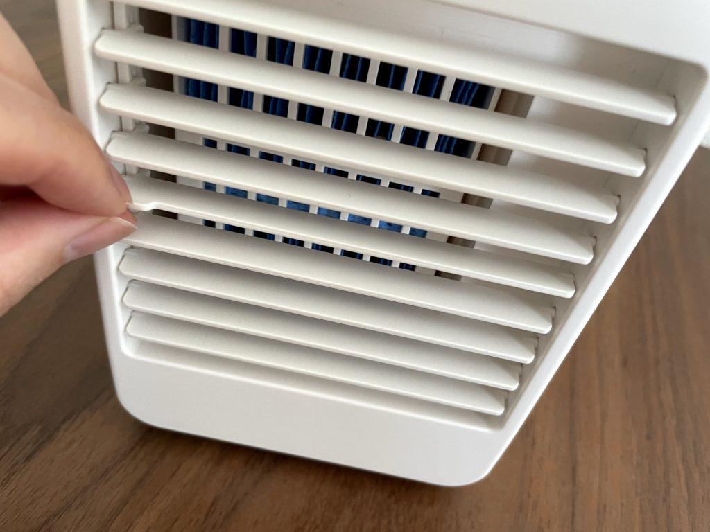 無印良品USB冷風扇MJ-WCF1の風量調節つまみ