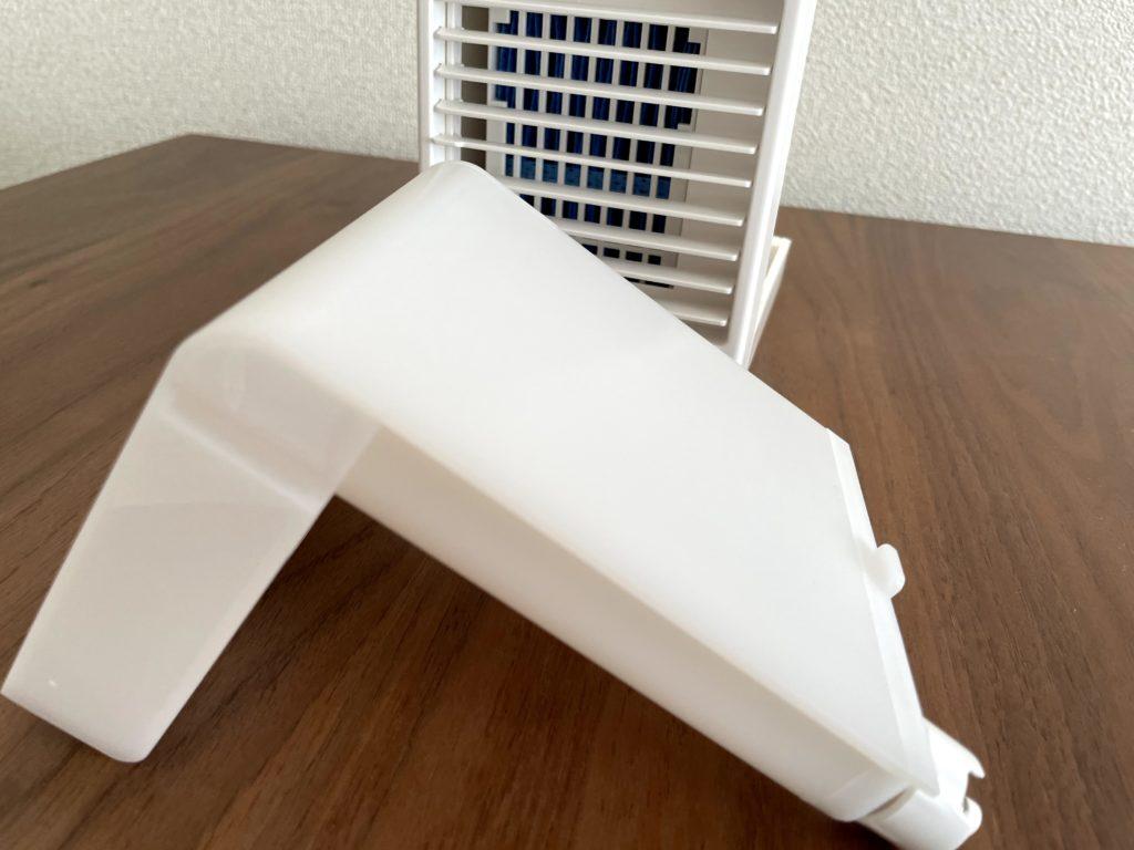 無印良品USB冷風扇MJ-WCF1の水タンクの給水部分はどこ?