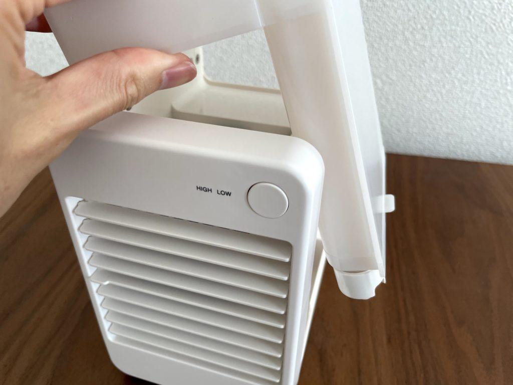 無印良品USB冷風扇MJ-WCF1の水タンク