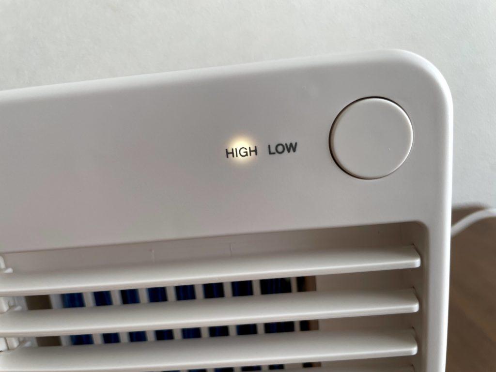 無印良品USB冷風扇MJ-WCFのランプの点き方