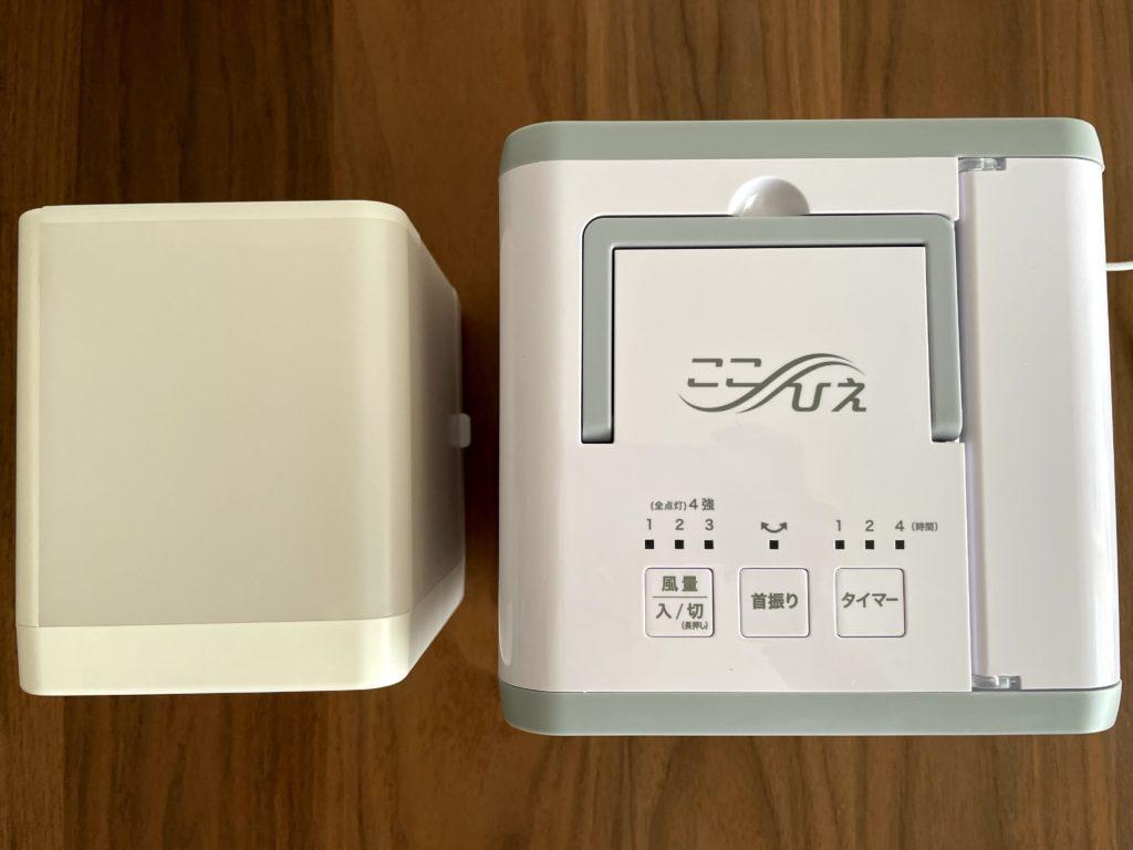 無印良品USB冷風扇MJ-WCF1(左)ここひえR3(右)を上から比較