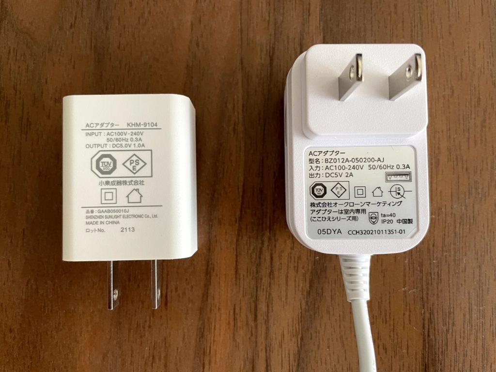 無印良品USB冷風扇MJ-WCF1(左)ここひえR3(右)の電源アダプターを比較