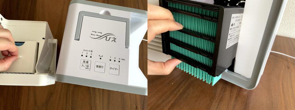 無印良品USB冷風扇MJ-WCF1(左)ここひえR3(右)のフィルターを比較