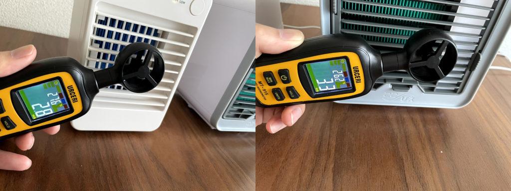 無印良品USB冷風扇MJ-WCF1(左)ここひえR3(右)どちらが冷えるが比較