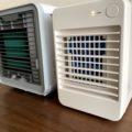 ここひえR3と無印良品USB冷風扇MJ-WCF1を比較!どっちが涼しいの?